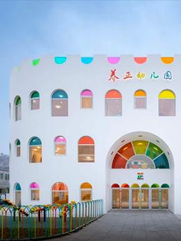 Le Kaléidoscope : un jardin d'enfant lumineux et coloré inspire les enfants de Chine